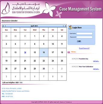 Boscosoft - Case Management System